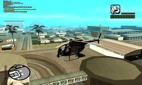 GTA SA Uçak Hilesi ile birlikte emrinize amade özel uçaklar ve savaş uçaklarını dilediğiniz gibi kullana bilirsiniz.