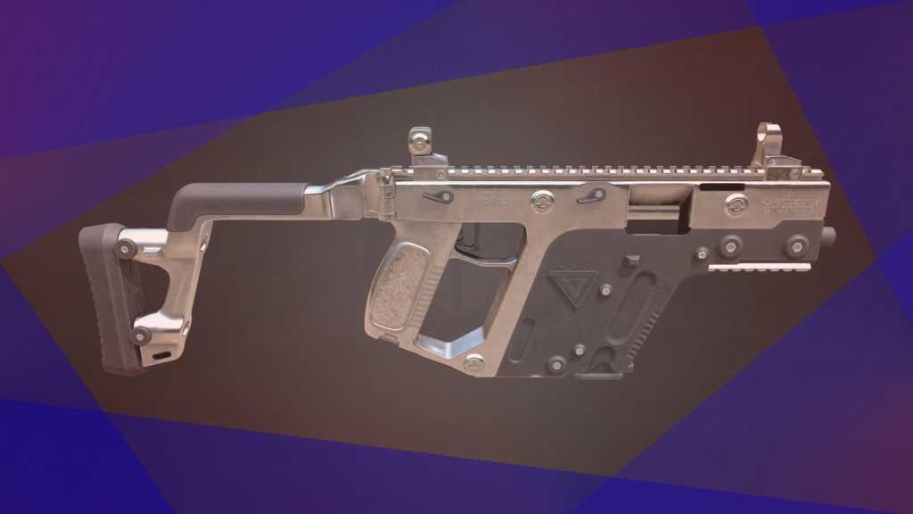 VECTOR En iyi silah PUBG