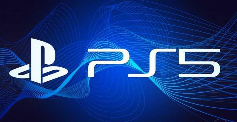 PlayStation 5 Fiyatları