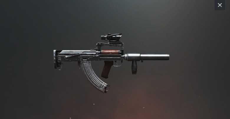 PUBG Taarruz Tüfeği Groza