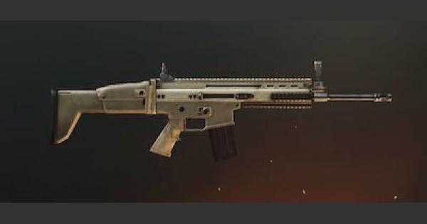 PUBG Taarruz Tüfekleri Scar-L