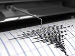 İstanbul Gece Deprem Olacak mı? İletişim Yolları