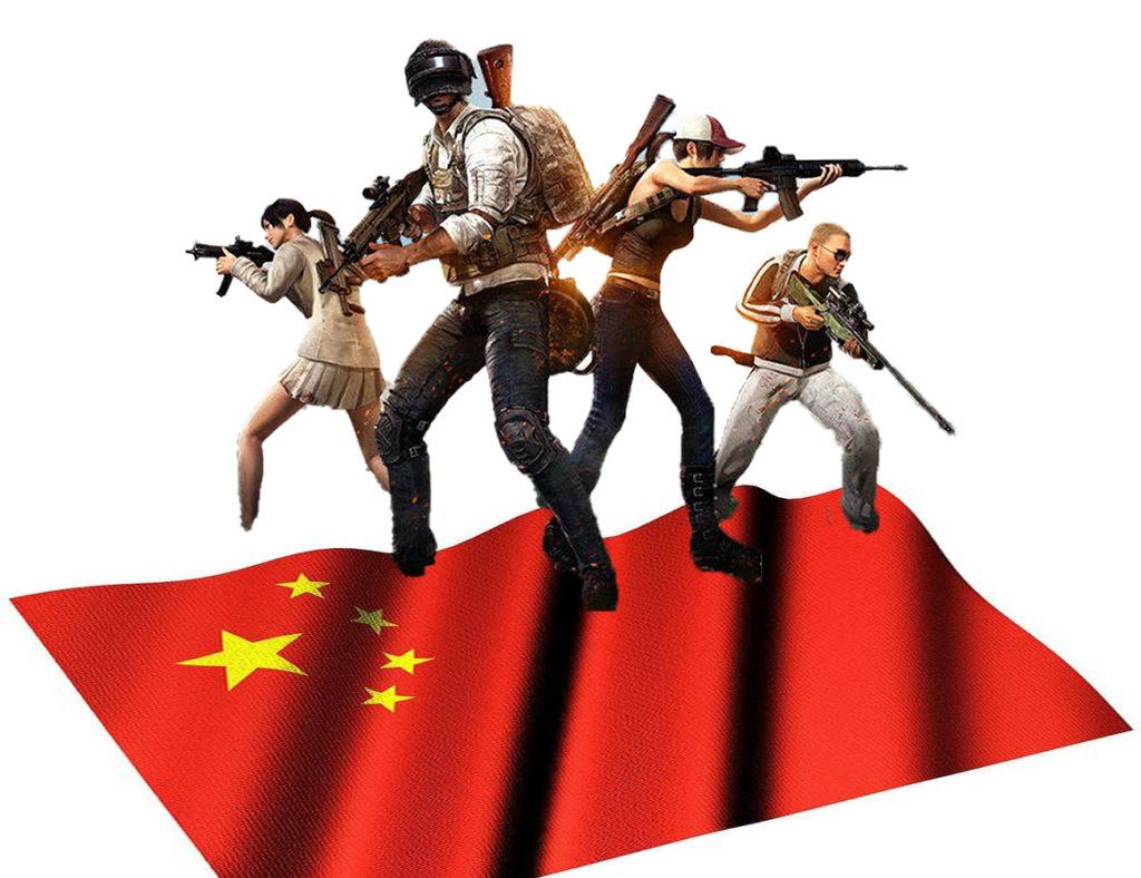 PUBG Mobile Çin Sürümü İndir