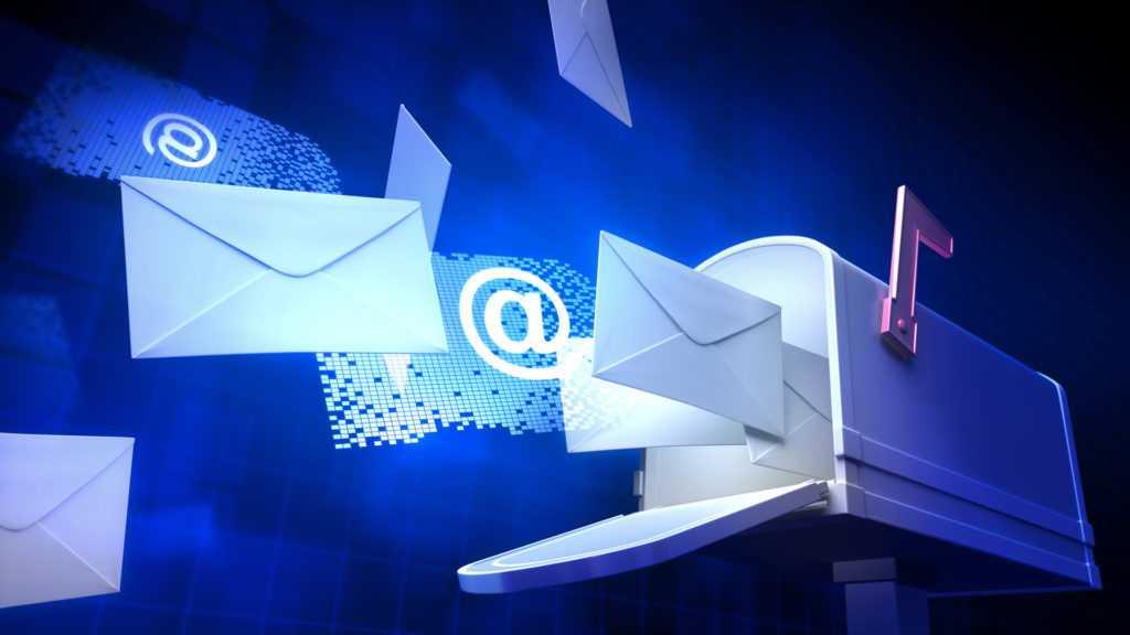 E-Postalarım