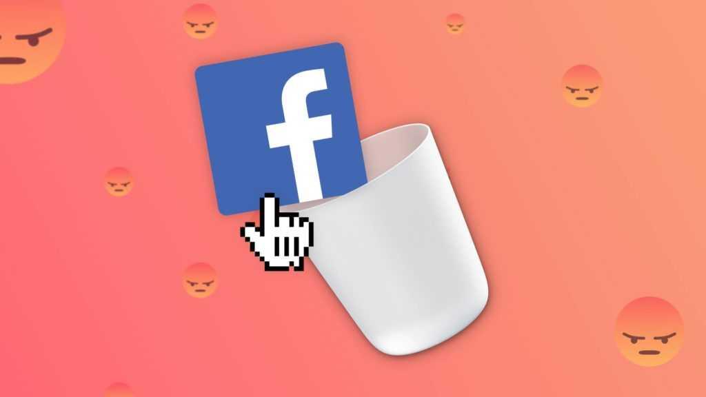 Facebook Kalıcı Hesap Silme Yöntemi