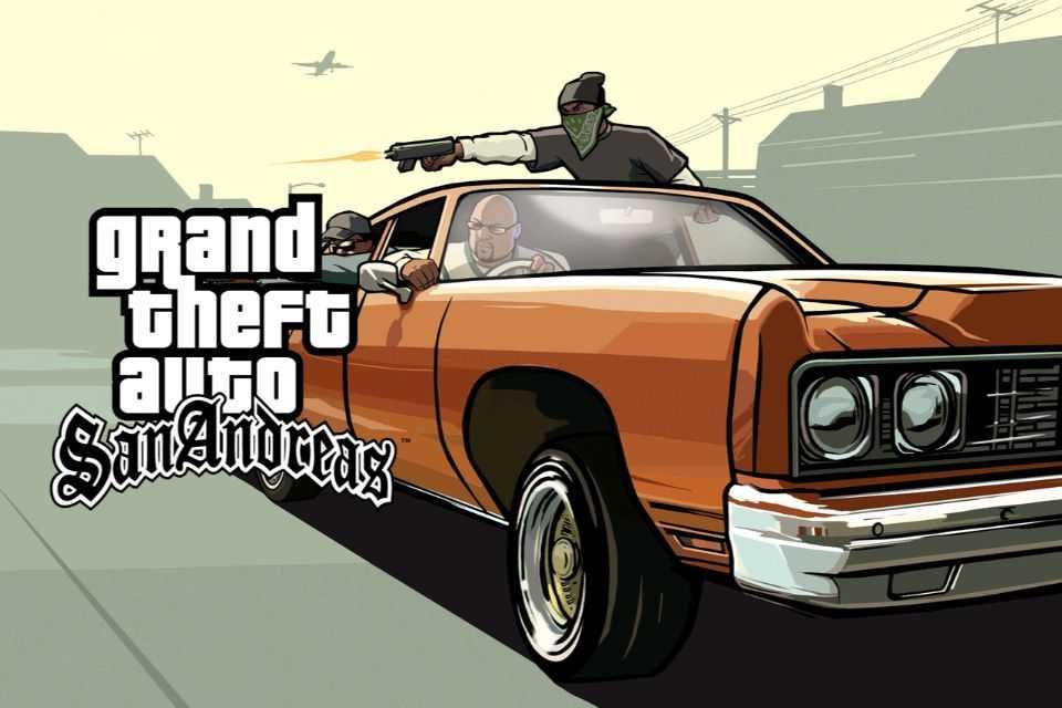 Grand Theft Auto: San Andreas  Hileleri