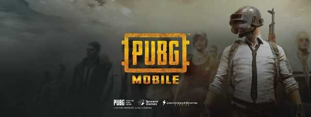 PUBG 4all cool ile UC Hilesi