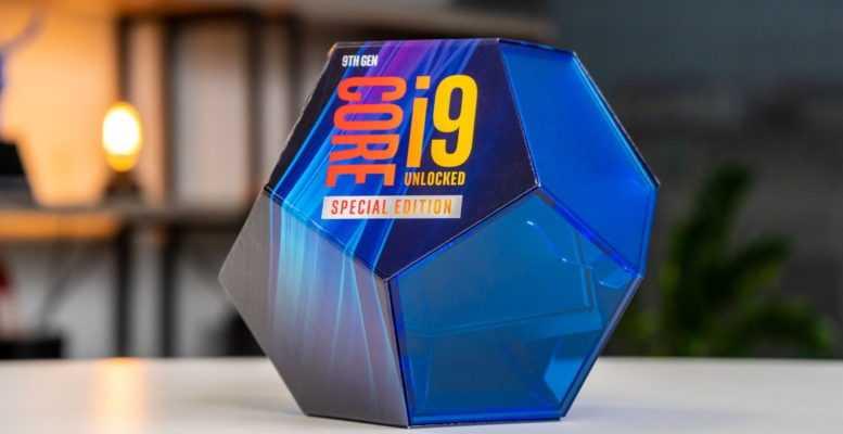 İntel Core i9 X Serisi İşlemci Özellikleri