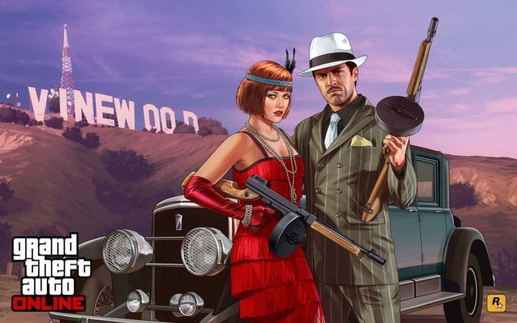 GTA 5 Premium Online Edition Nedir?