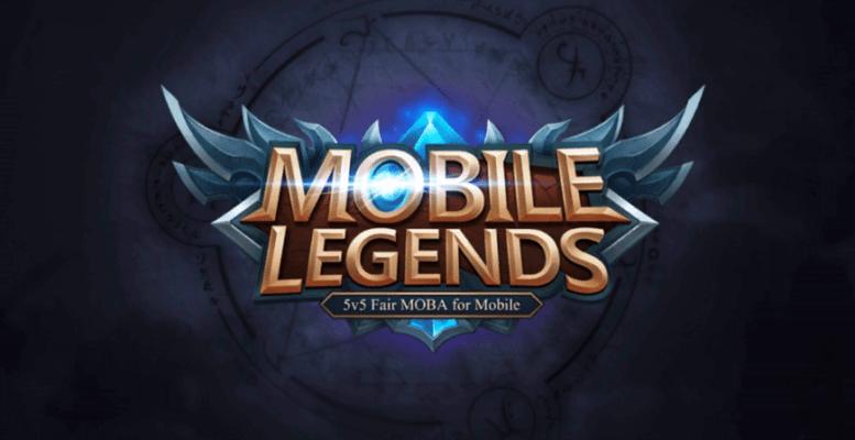 Mobile Legends Hesap Kurtarma Rehberi