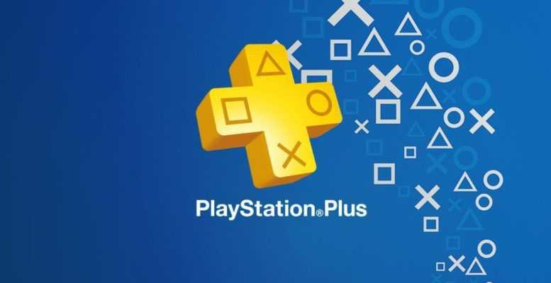 PS Plus Aylık Ücretsiz Oyunlar (Nisan 2020)