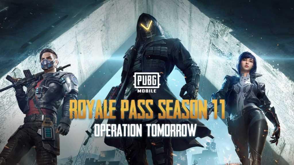 PUBG Mobile 11. sezon ne zaman biticek?