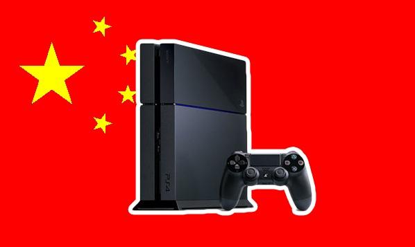 ÇİN Çıldırdı PlayStation Store'yi Kapattı