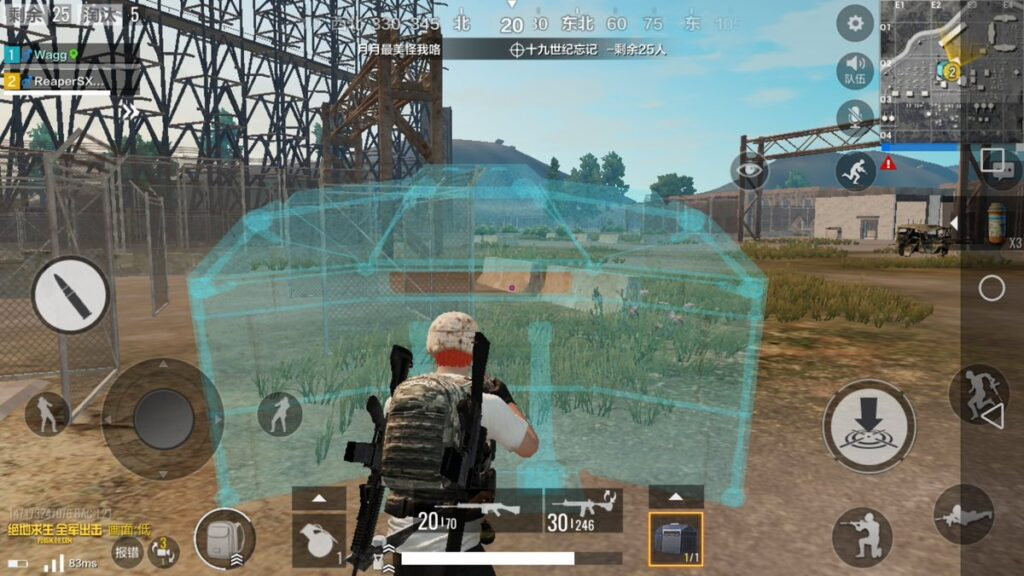 PUBG Mobile: Marching APK İndir