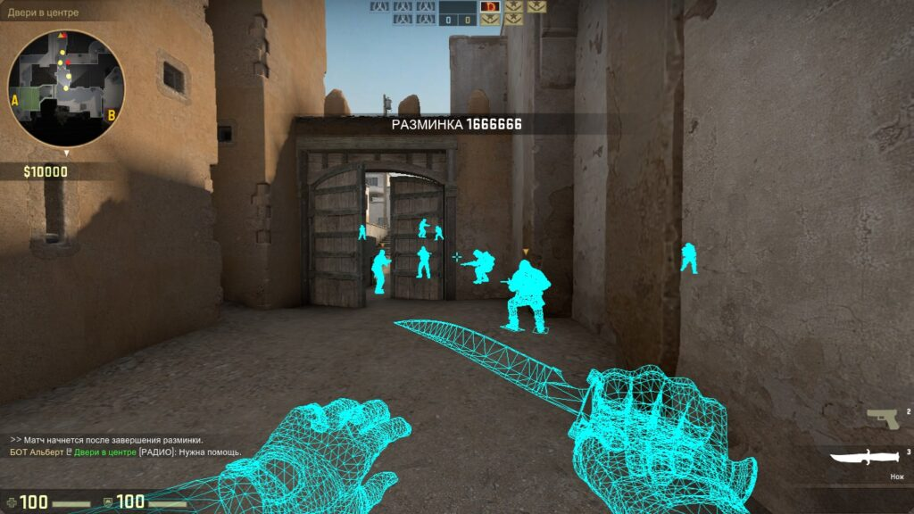 CS GO Wall Hack Kodu Nasıl Kullanılır?