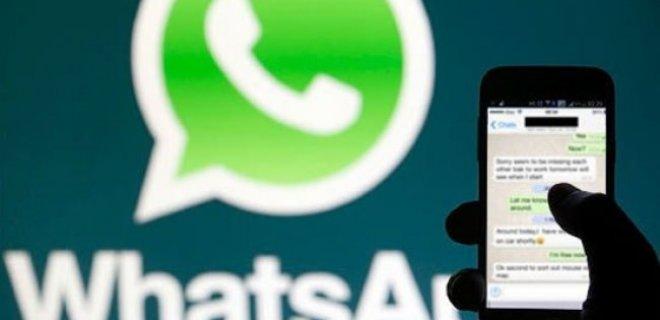 Show Haber Whatsapp İhbar Hattı Ne İşe Yarar?