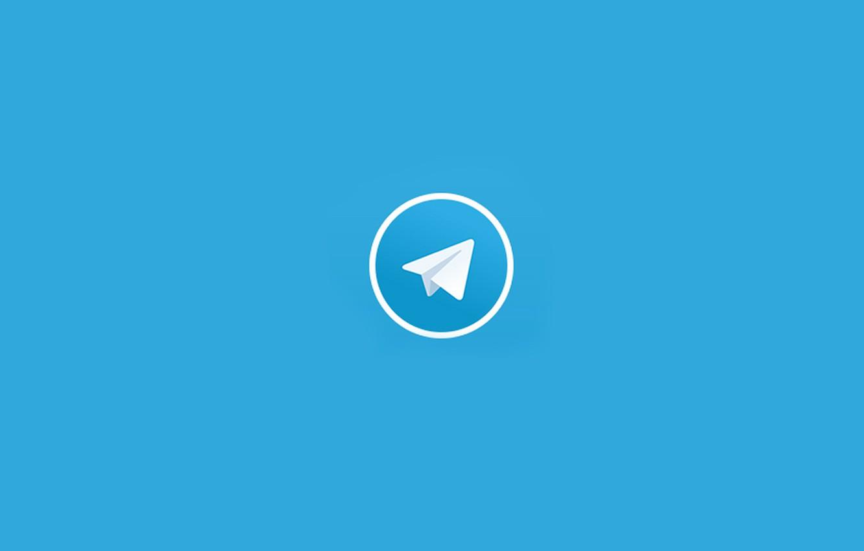 Telegram Son Görülme Uzun Zaman Önce Ne Demek?