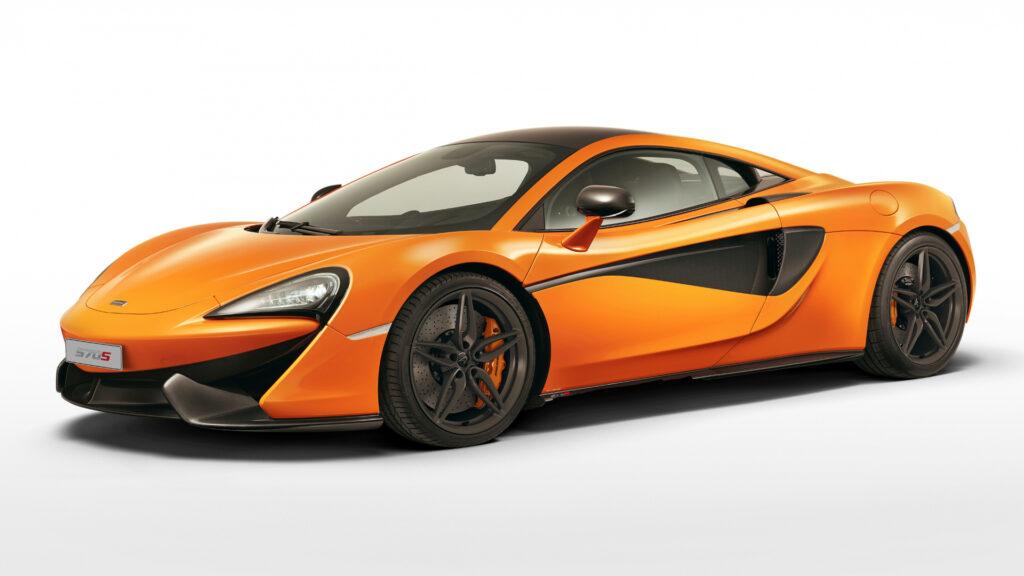 PUBG Mobile McLaren 570S