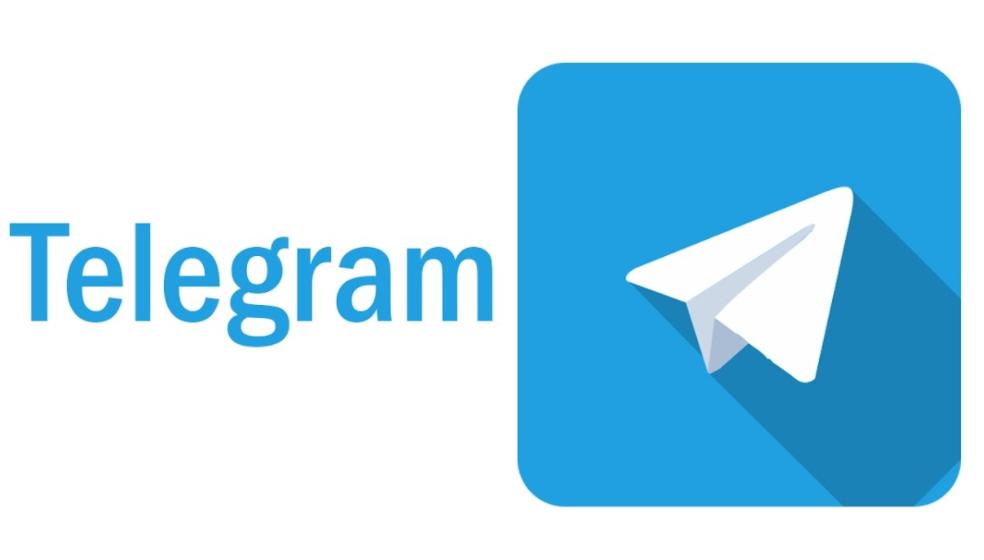 Telegram Hesap Silme Linki (Android)