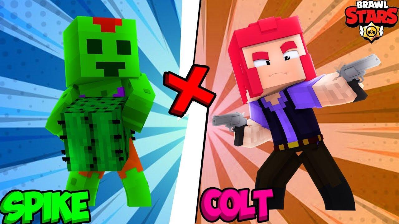 Brawl Stars Minecraft Mod İndir