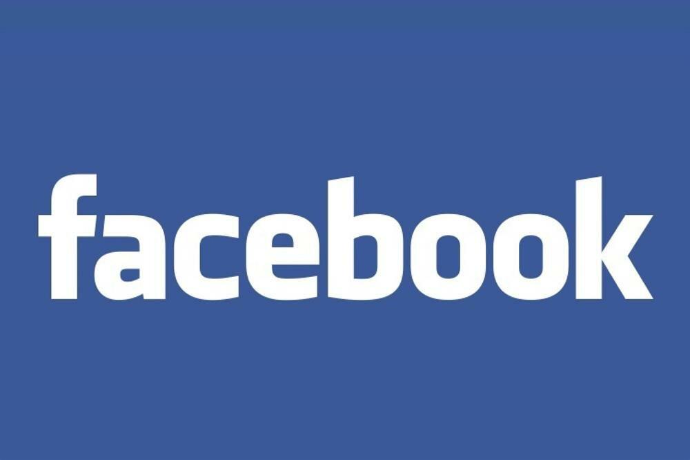 Facebook Dua Butonu Nedir?