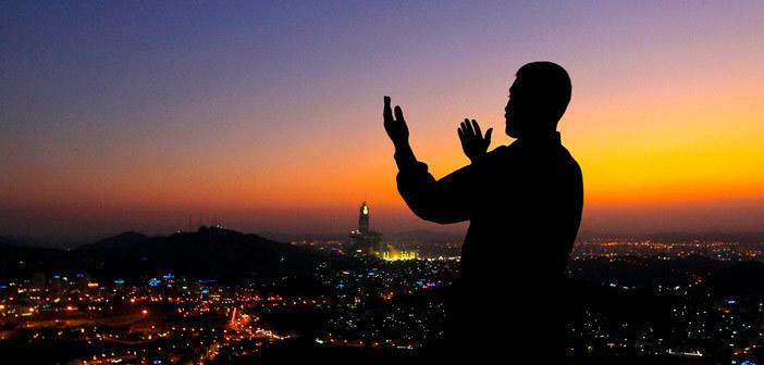 Facebook Dua Butonu Nerede?, Nedir?, Nasıl kullanılır?